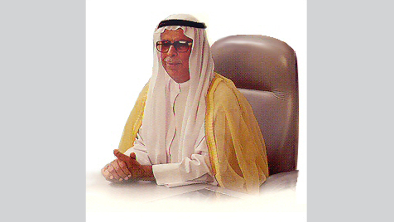 the-university-administration-condoles-with-uae-over-the-passing-way-of-the-late-saif-ahmed-al-ghurair