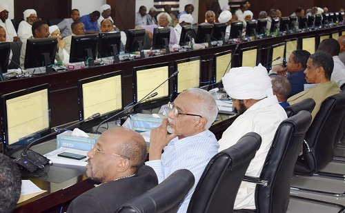 iua-senate-council`s-meeting-to-be-hold-next-saturday